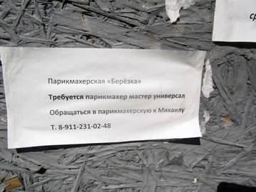 http://sd.uploads.ru/t/7vbR8.jpg