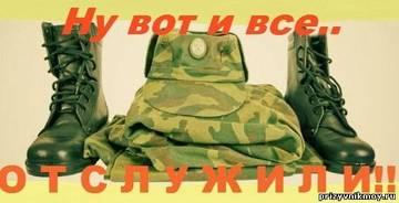 http://sd.uploads.ru/t/7vcNe.jpg