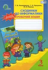 http://sd.uploads.ru/t/7xKUD.jpg