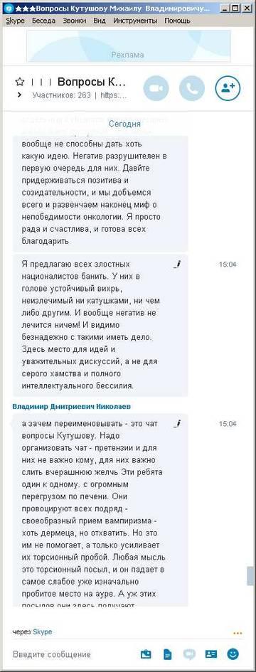 http://sd.uploads.ru/t/80cZd.jpg