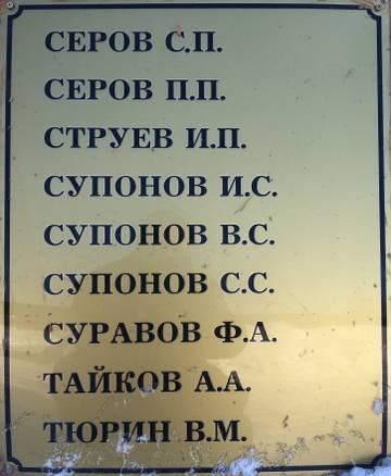 http://sd.uploads.ru/t/81s7U.jpg