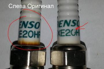 http://sd.uploads.ru/t/82iKh.jpg