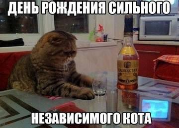 http://sd.uploads.ru/t/84Q30.jpg