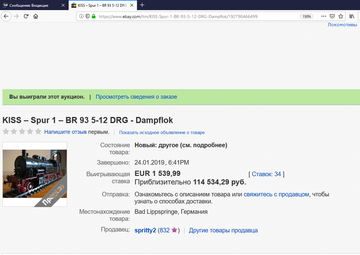 http://sd.uploads.ru/t/85oEz.png
