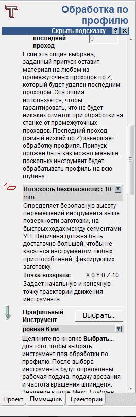 http://sd.uploads.ru/t/89lTG.jpg
