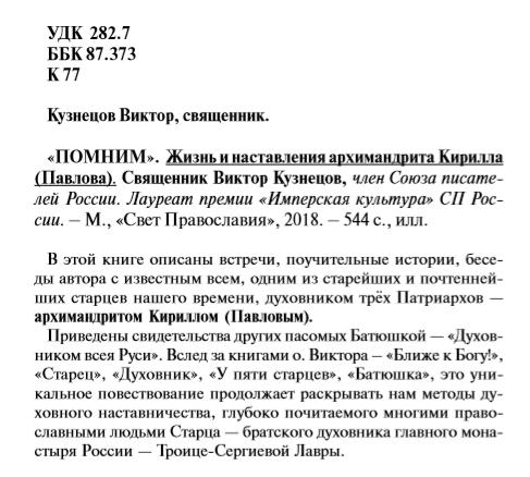 http://sd.uploads.ru/t/8CQh4.png