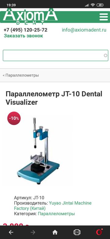 http://sd.uploads.ru/t/8F6nQ.png