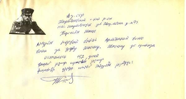 http://sd.uploads.ru/t/8GCPh.jpg