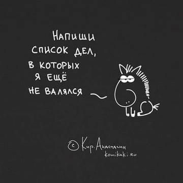 http://sd.uploads.ru/t/8JKgD.jpg