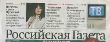 http://sd.uploads.ru/t/8LZFI.jpg