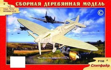 http://sd.uploads.ru/t/8LakB.jpg