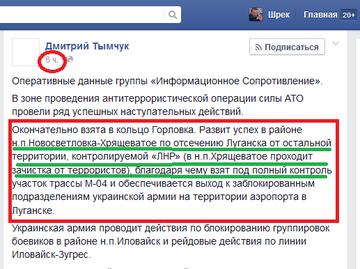 http://sd.uploads.ru/t/8Ndou.png