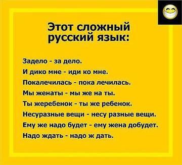 http://sd.uploads.ru/t/8NsJE.jpg
