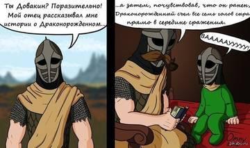 http://sd.uploads.ru/t/8RATc.jpg