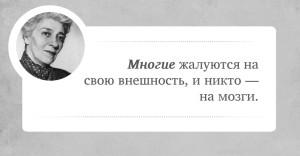 http://sd.uploads.ru/t/8SGar.jpg
