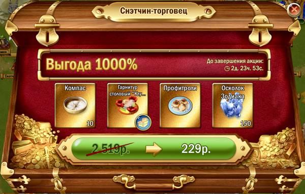 http://sd.uploads.ru/t/8Sdth.jpg