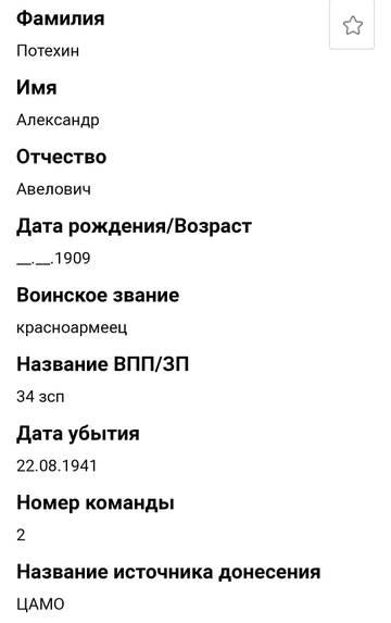 http://sd.uploads.ru/t/8T4aC.jpg
