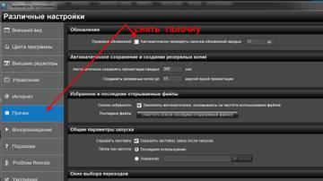 http://sd.uploads.ru/t/8UMHa.jpg