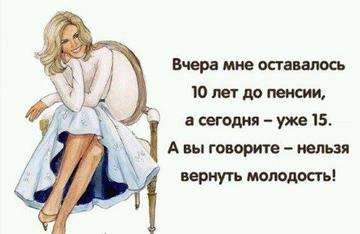 http://sd.uploads.ru/t/8ZqiO.png