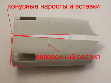 http://sd.uploads.ru/t/8aewi.jpg