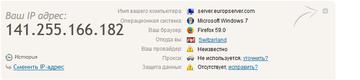 http://sd.uploads.ru/t/8au1Y.png