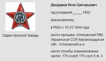 http://sd.uploads.ru/t/8cvp7.jpg