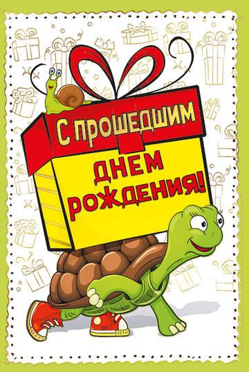 http://sd.uploads.ru/t/8fR7E.jpg