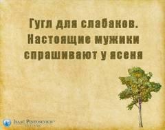 http://sd.uploads.ru/t/8gxQP.jpg