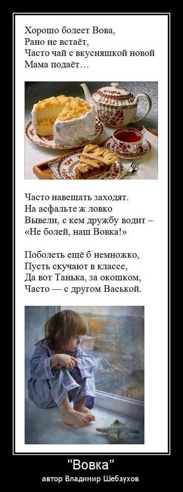 http://sd.uploads.ru/t/8lFcL.jpg