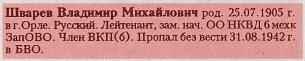 http://sd.uploads.ru/t/8mtDs.jpg
