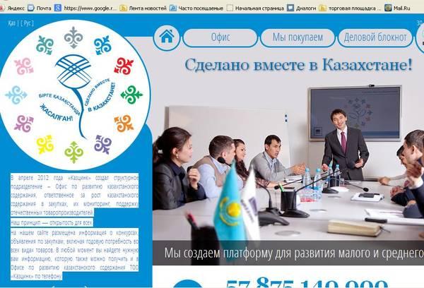 http://sd.uploads.ru/t/8natQ.jpg