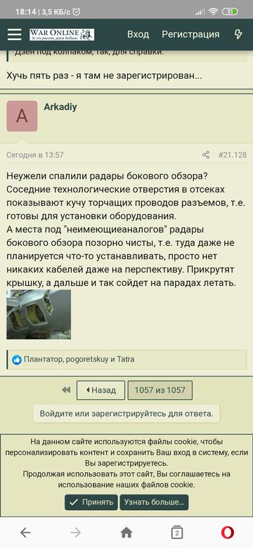 http://sd.uploads.ru/t/8qPuE.png