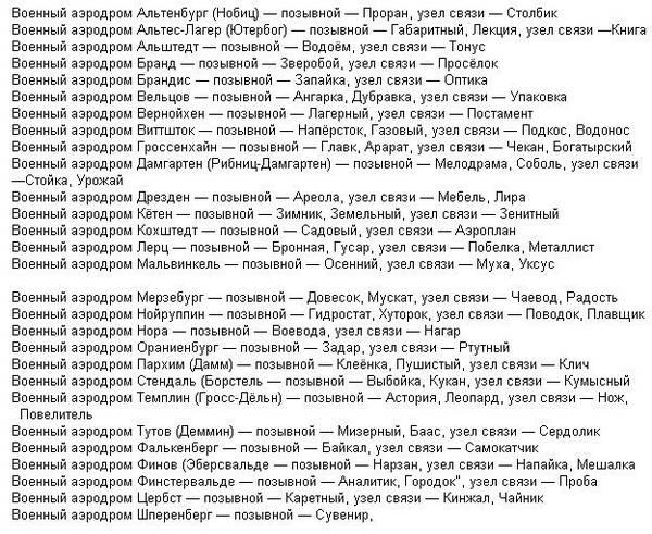 http://sd.uploads.ru/t/8s3j0.jpg
