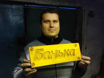 http://sd.uploads.ru/t/8u2bV.jpg
