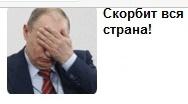 http://sd.uploads.ru/t/8vtWG.jpg