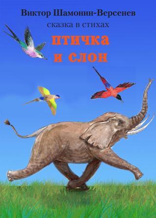 http://sd.uploads.ru/t/90fLj.jpg