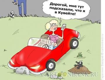 http://sd.uploads.ru/t/91aPY.jpg