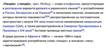 http://sd.uploads.ru/t/94jCV.png