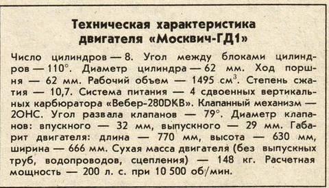 http://sd.uploads.ru/t/94y5z.jpg