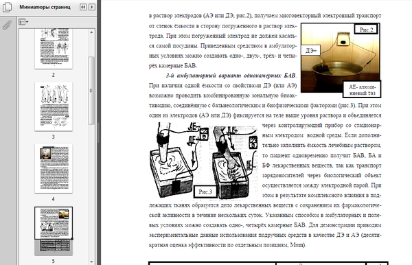 http://sd.uploads.ru/t/9AWuM.png