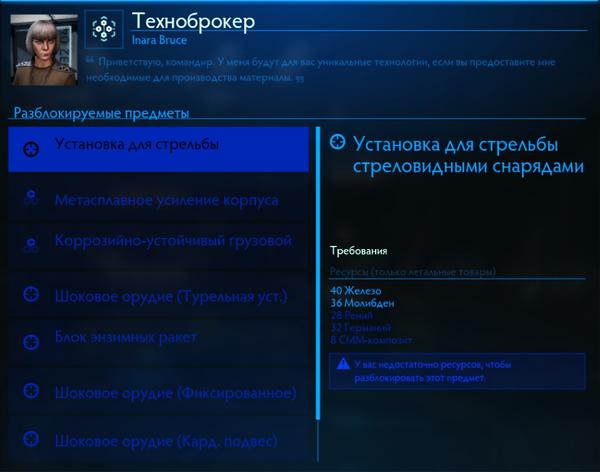 http://sd.uploads.ru/t/9Ejvb.png