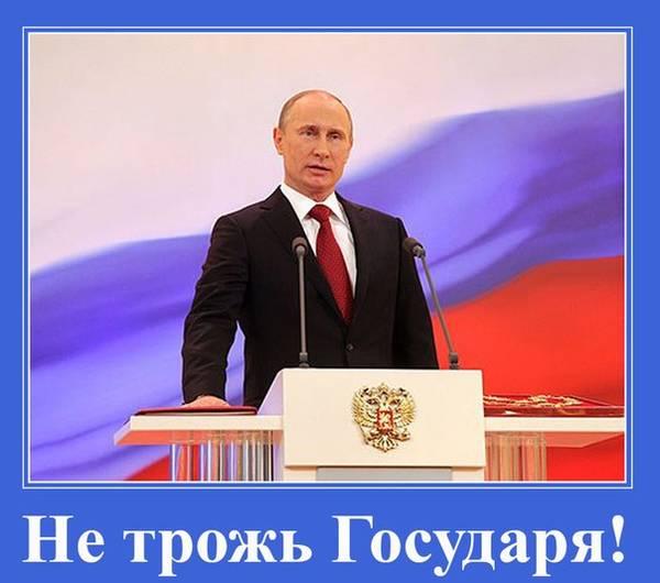 http://sd.uploads.ru/t/9GU3F.jpg