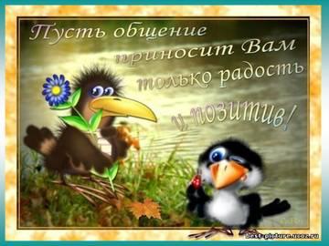 http://sd.uploads.ru/t/9Gs13.jpg