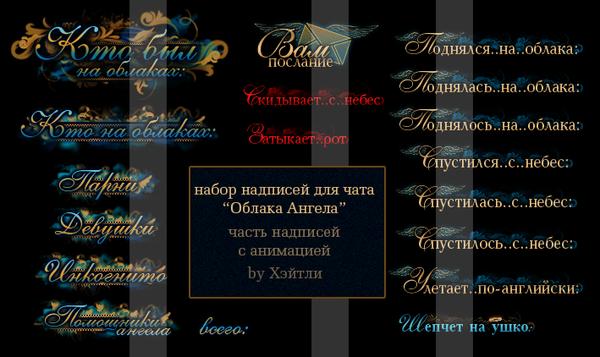 http://sd.uploads.ru/t/9GxM7.png