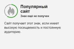 http://sd.uploads.ru/t/9HoUM.png