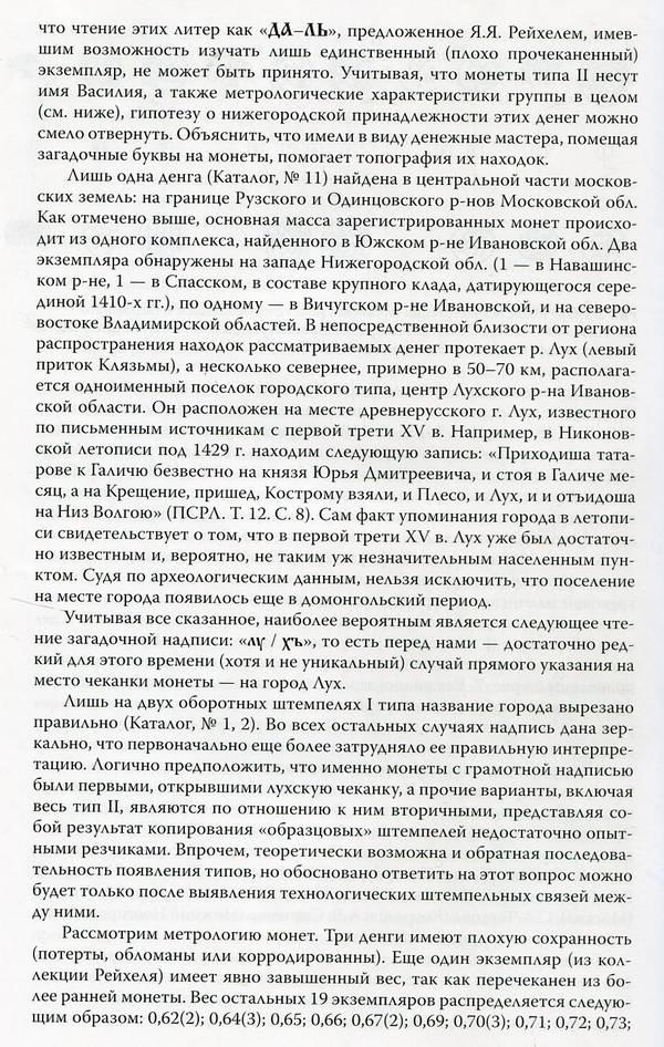 http://sd.uploads.ru/t/9IrwP.jpg
