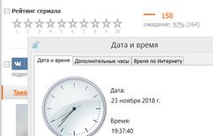 http://sd.uploads.ru/t/9NLGK.png