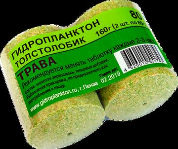 http://sd.uploads.ru/t/9Oz6b.png