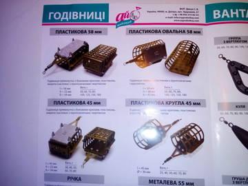 http://sd.uploads.ru/t/9VF4v.jpg