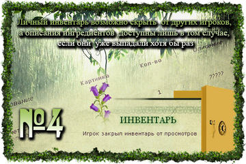 http://sd.uploads.ru/t/9WAZg.png